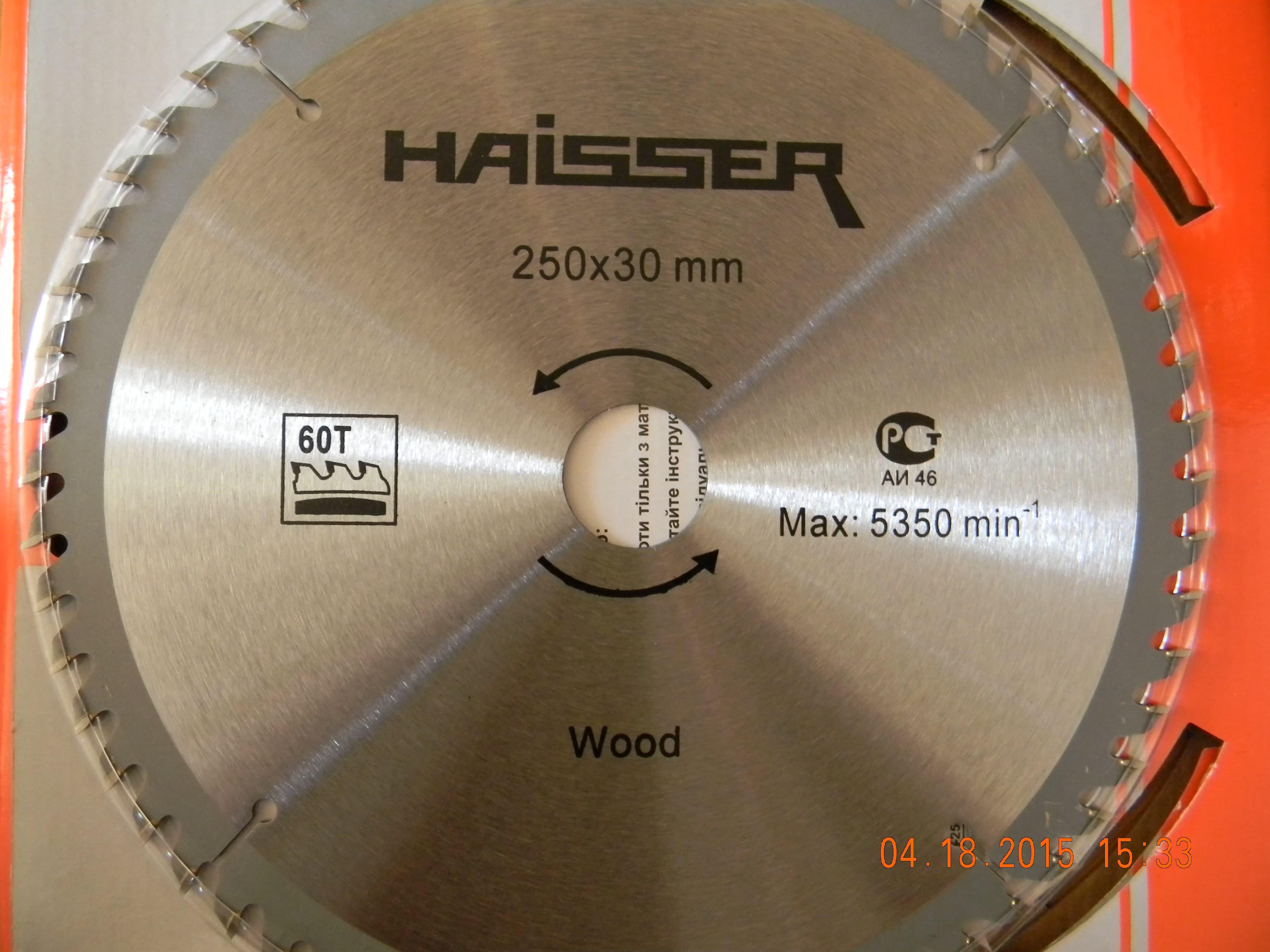 диск 250 для 8J