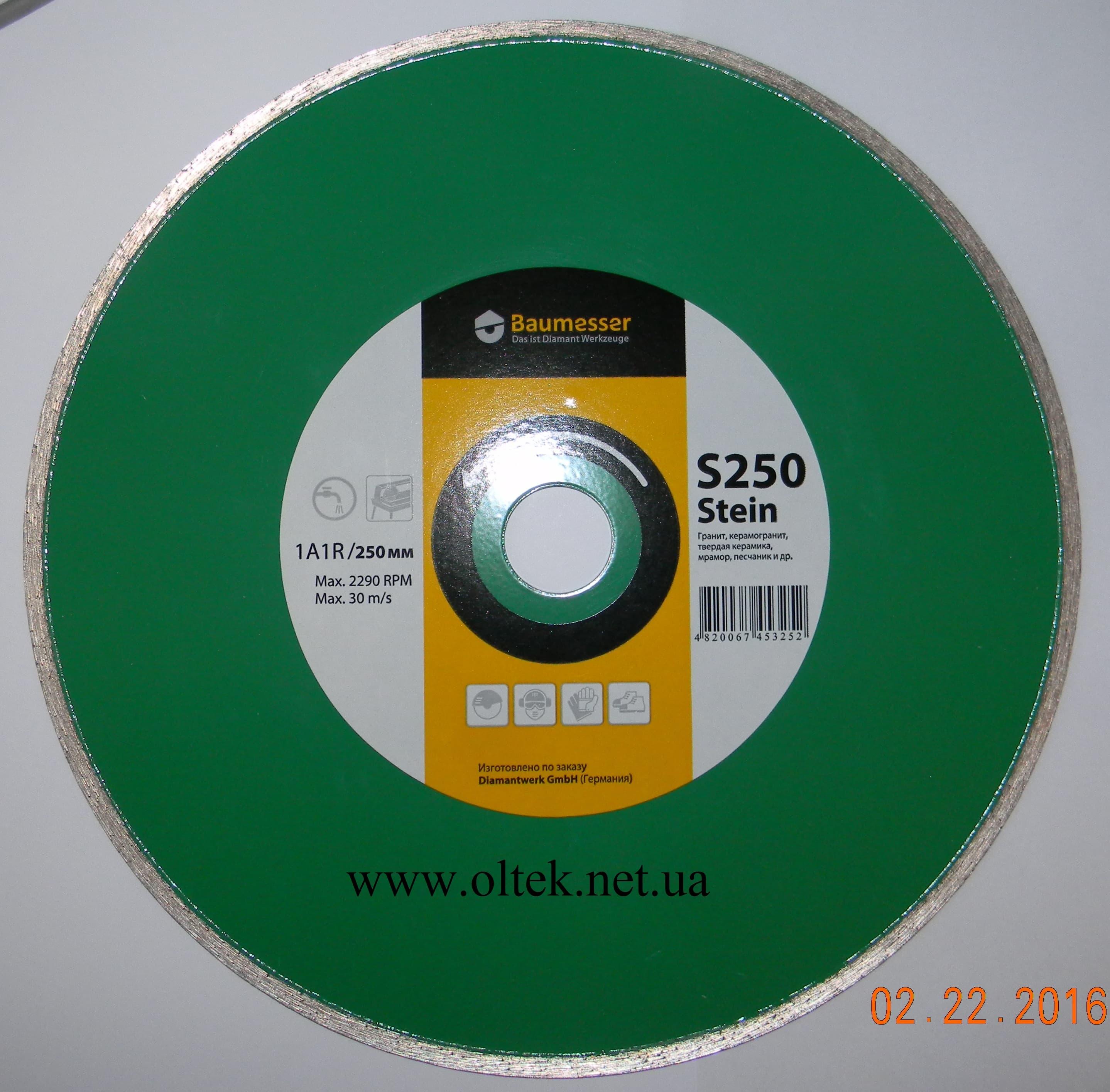 Baumesser disk