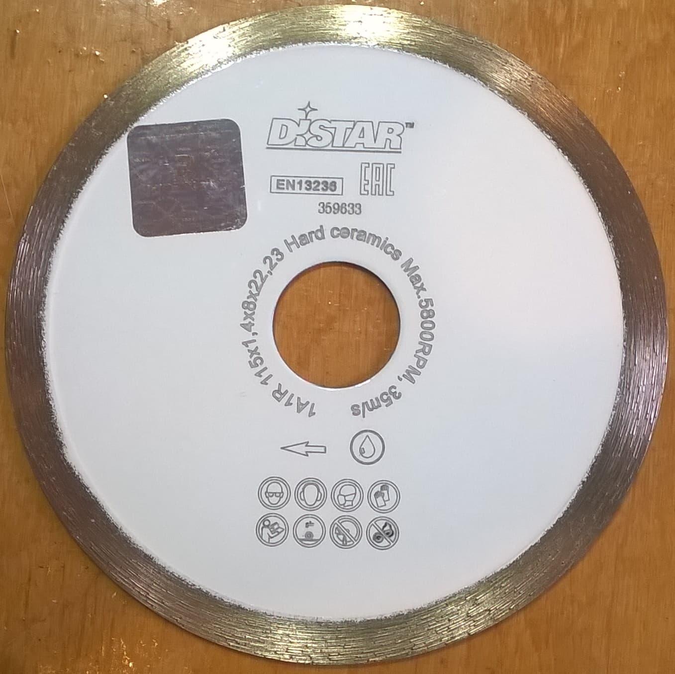 Distar-115