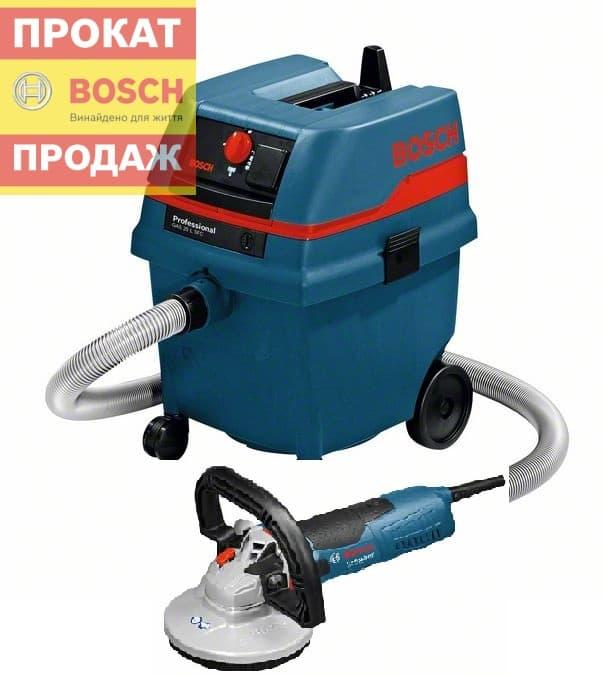 Bosch-GAS-25-15