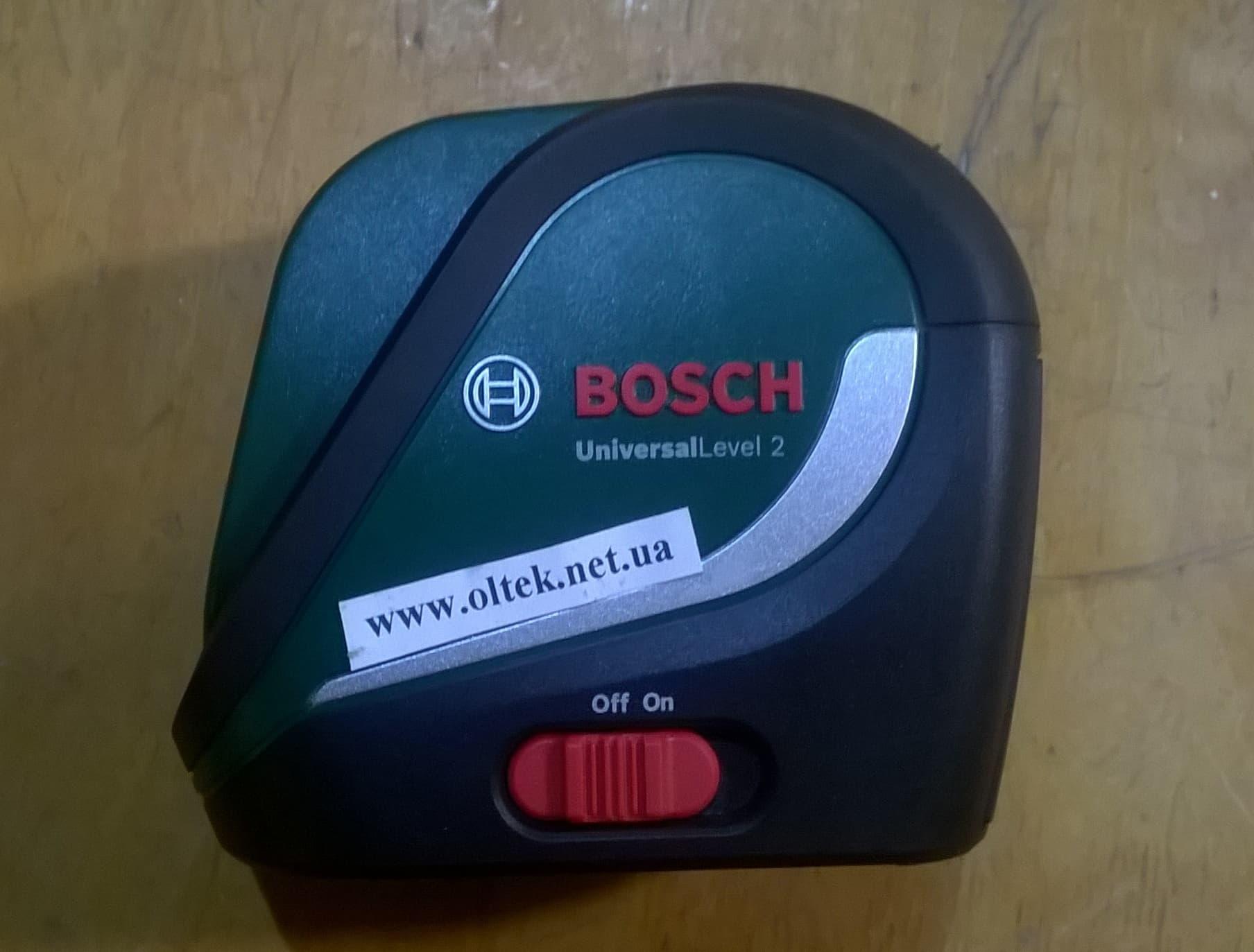 bosch-level-2 (1)