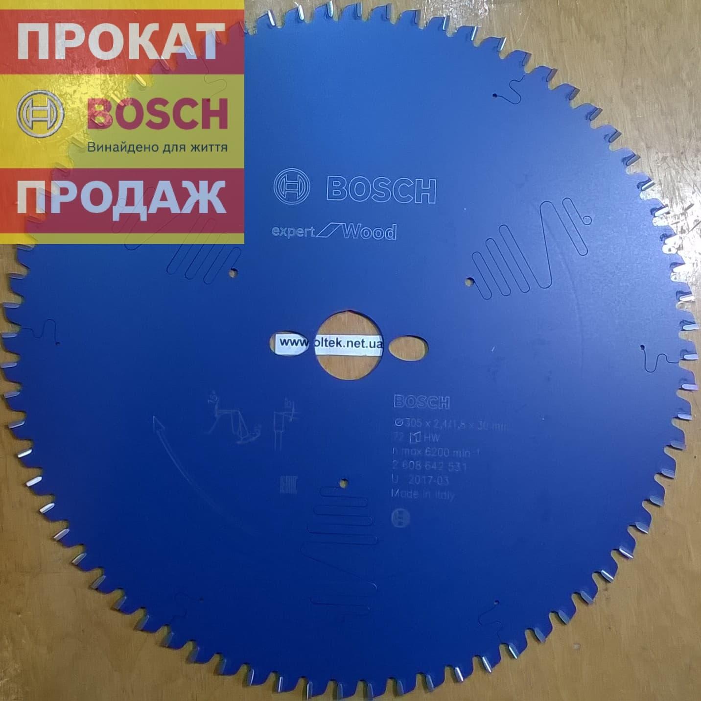 bosch-expert-305 -1