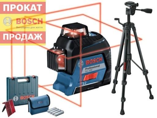 BOSCH-GLL-3-80-BT-150