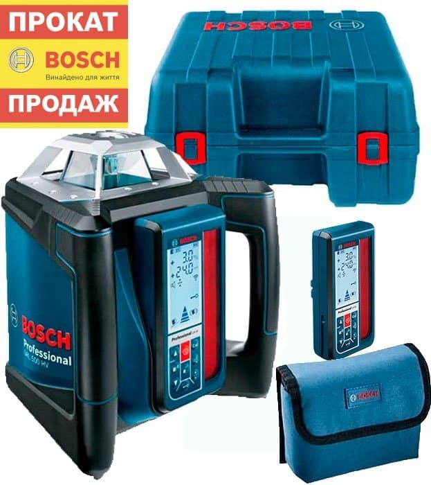 Bosch-GRL 500 HV-LR 50