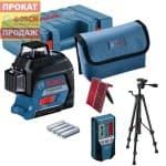 Нивелир Bosch GLL 3-80 + BT 150 + LR 6 06159940KD